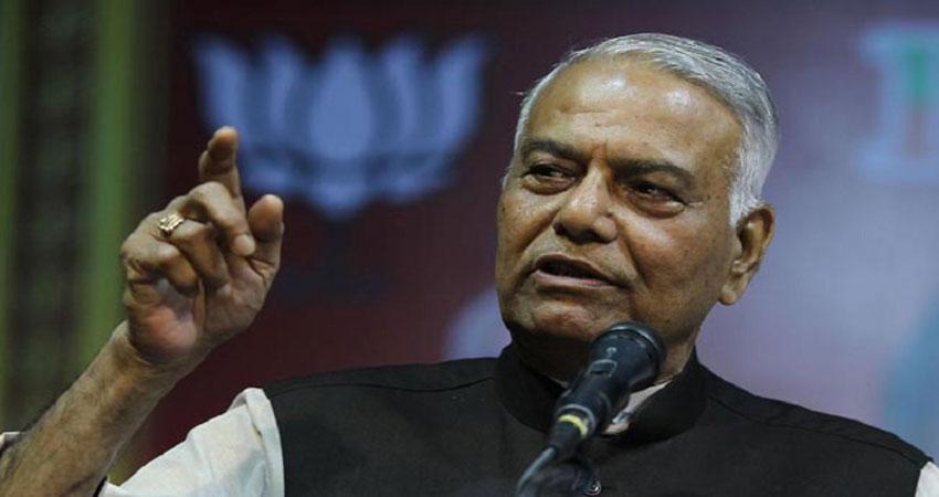 दिल्ली: ''राष्ट्र मंच'' कार्यक्रम शुरू, यशवंत सिन्हा थोड़ी देर में होंगे शामिल