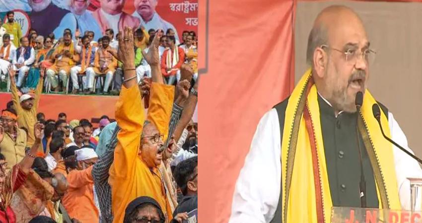 शाह की रैली के दौरान 'गोली मारो...' नारे लगाने के आरोप में BJP के 3 कार्यकर्ता गिरफ्तार