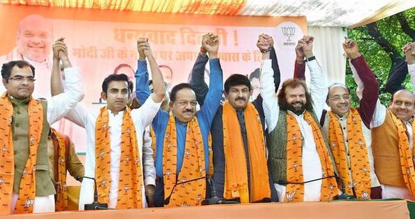 55+ की तैयारी में BJP, पार्टी को अनियमित कॉलोनियों का सहारा