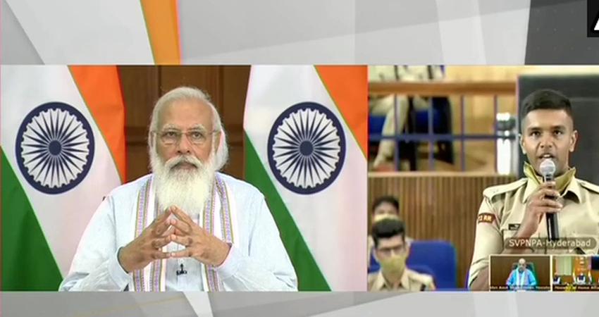 IPS प्रोबेशनर्स से बोले PM मोदी- वित्तीय धोखाधड़ी के खिलाफ सरकार उठा रही कदम