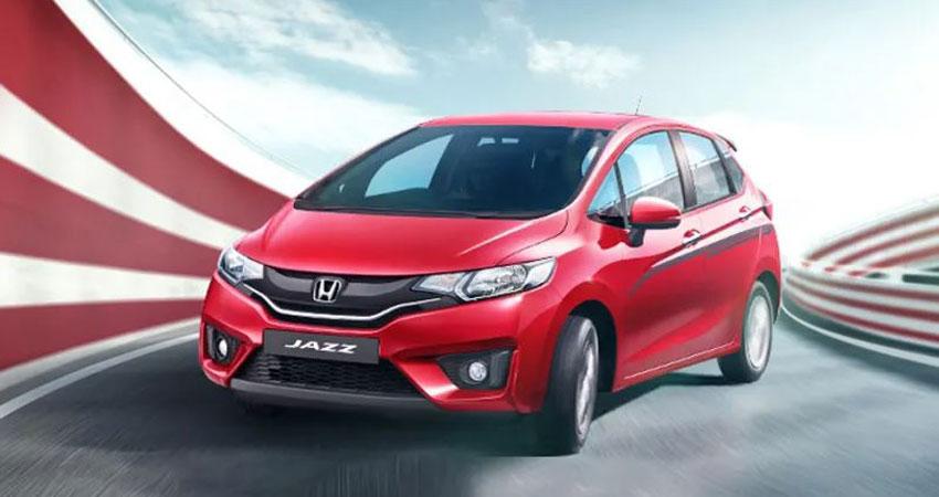 Honda Jazz का एक्सक्लूसिव एडिशन लॉन्च, जानें कीमत