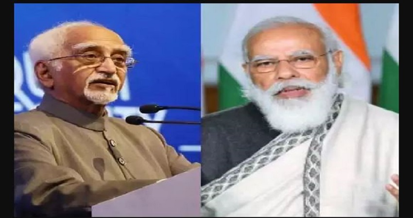 पूर्व उपराष्ट्रपति ने लिखा- मोदी ने कहा ''मुस्लिमों के लिए किए गए कामों का प्रचार मेरी राजनीति नहीं'