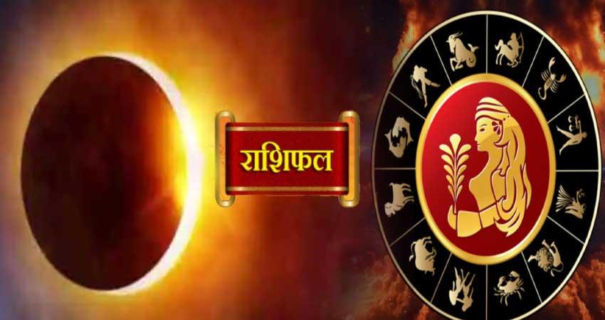Solar Eclipse 2020: इन 6 राशियों पर कहर बनकर टूट सकता है ये सूर्य ग्रहण