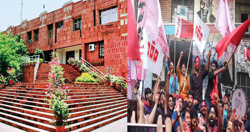 जवाहर लाल नेहरू यूनिवर्सिटी छात्रसंघ चुनाव, उम्मीदवार कल करेंगे नामांकन