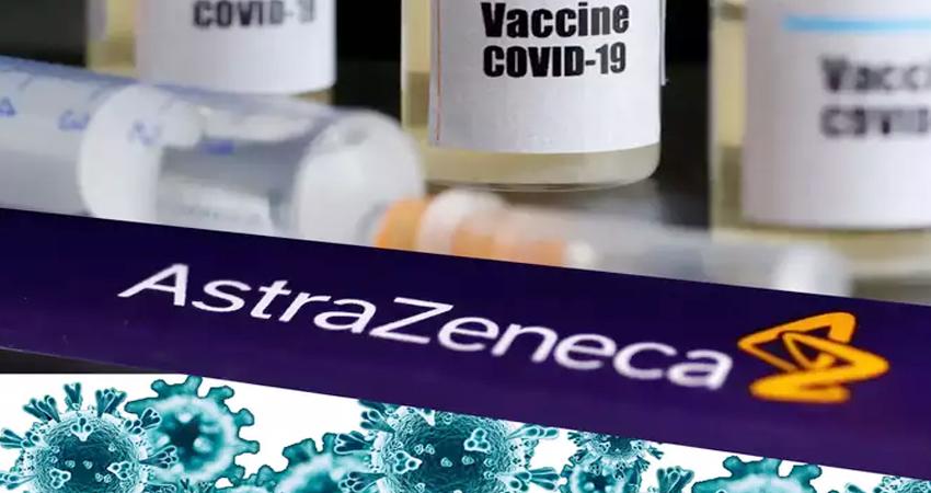 Corona Vaccine: अगले सप्ताह तक एस्ट्राजेनेका वैक्सीन को मंजूरी दे सकती हैं सरकार