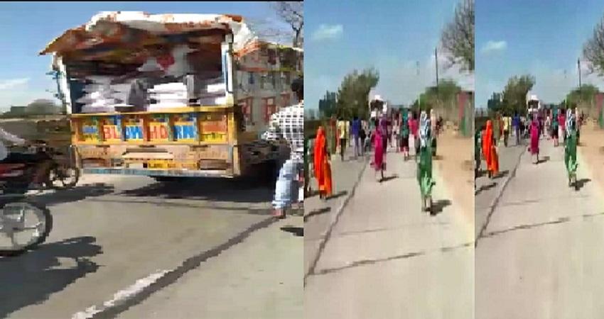 लॉकडाउन: चलती गाड़ी से आटा लूटने लगे लोग, 10 गिरफ्तार