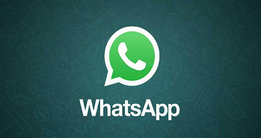 WhatsApp का पेमेंट फीचर अगले हफ्ते हो सकता है लॉन्च, ये होगी खासियत