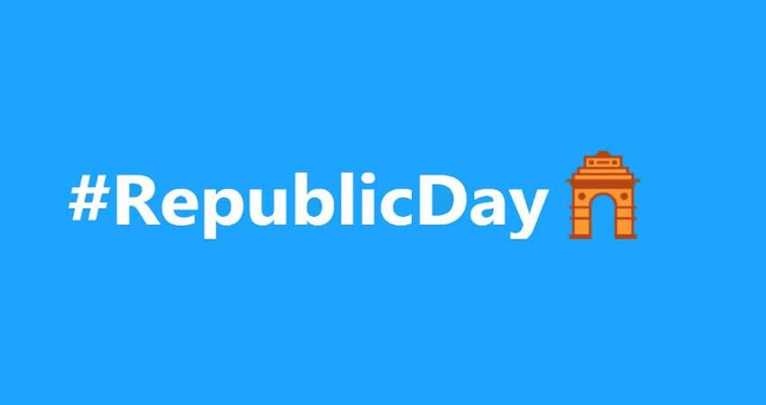 Republic Day पर Twitter ने लॉन्च किया ''इंडिया गेट'' वाला इमोजी
