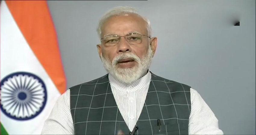 PM का राहुल- सोनिया पर तंज, कहा- बेल पर घूमने वाले दे रहे चौकीदार को गाली