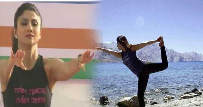 International yoga day पर शिल्पा शेट्टी से लेकर उर्मिला तक ने किया योग, देखें तस्वीरें