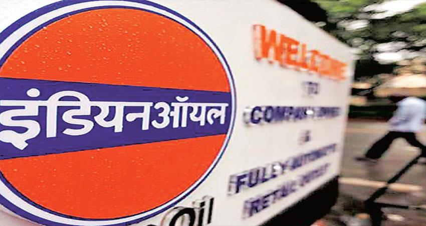 12 वीं पास के लिए सुनहरा मौका, Indian Oil में बंपर वैकेंसी
