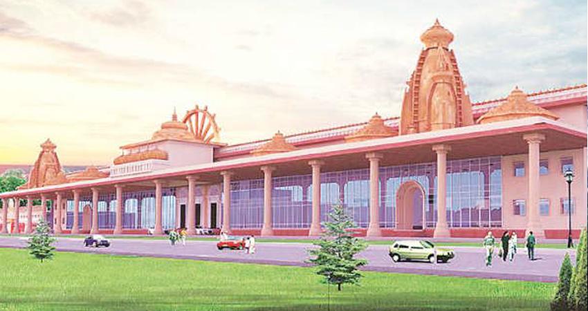राम मंदिर की तरह ही भव्य बनेगा अयोध्या धाम रेलवे स्टेशन, जानें क्या है प्लान