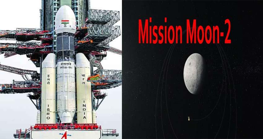 अब इस तारीख को लॉन्च होगा चंद्रयान-2, पूरा होगा भारत का मिशन मून