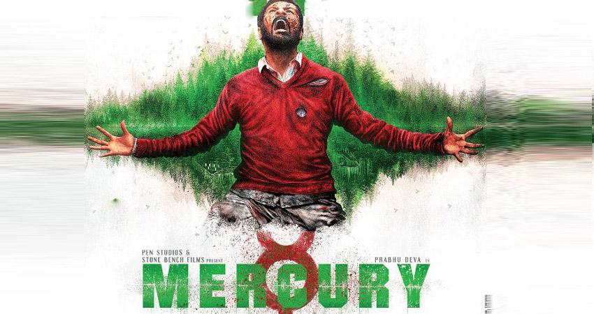 डांस के बाद अब सबको डराने आ रहे हैं प्रभुदेवा, ''मरक्यूरी'' का TEASER रिलीज