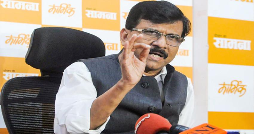 महाराष्ट्र: सरकार गठन को लेकर झटका खाने के बाद राउत ने कहा 'हम कामयाब होंगे'