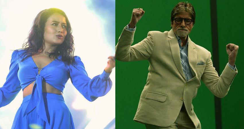 Forbes ने जारी की लिस्ट, अमिताभ बच्चन और नेहा कक्कड़ बने टॉप डिजिटल स्टार