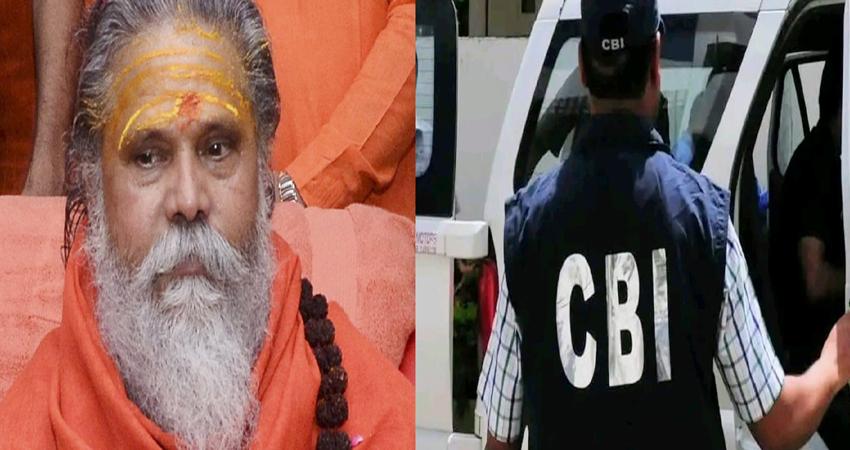 महंत नरेंद्र गिरि मौत मामले में CBI ने दिल्ली में दर्ज की FIR, 5 सदस्यीय टीम पहुंची प्रयागराज