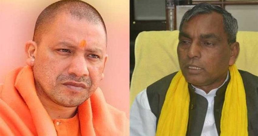 एग्जिट पोल आते ही CM योगी ने ली बागियों की बलि, मंत्री को किया बर्खास्त, बेटे पर भी गाज