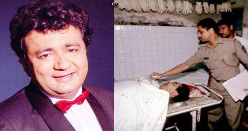 गुलशन कुमार मर्डर केस: HC ने सुनाया फैसला, मंदिर के बाहर दागी गई थीं 16 गोलियां