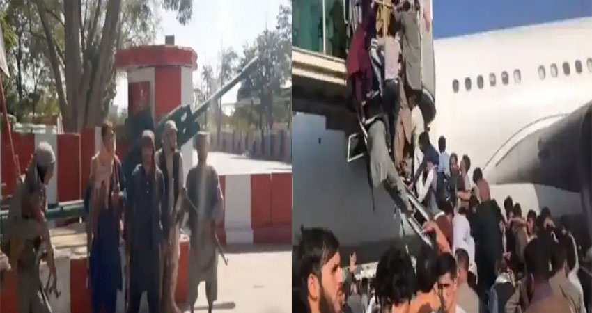 अफगानिस्तान के बुरे हालातों को देखकर बाॅलीवुड सितारों ने इस तरह जताई चिंता
