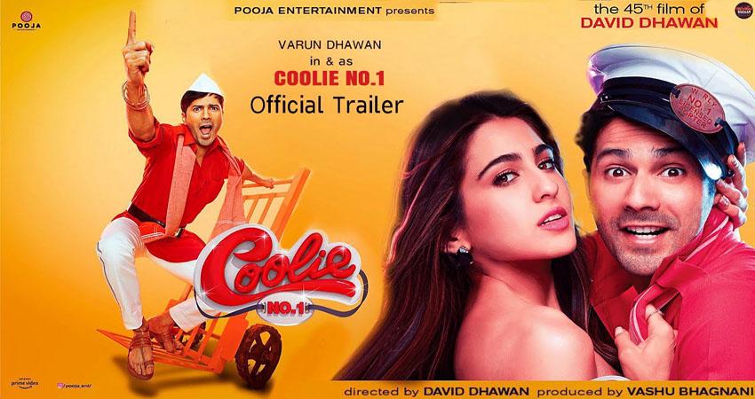 Coolie No.1 का मजेदार है ट्रेलर, गोविंदा-करिश्मा के गाने पर धमाल मचाते दिखे वरुण-सारा