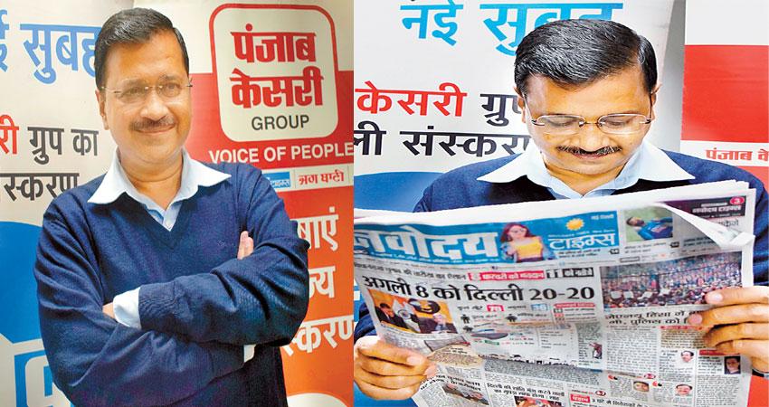 Exclusive Interview: नई बुलंदियों पर ले जानी है दिल्ली- CM केजरीवाल