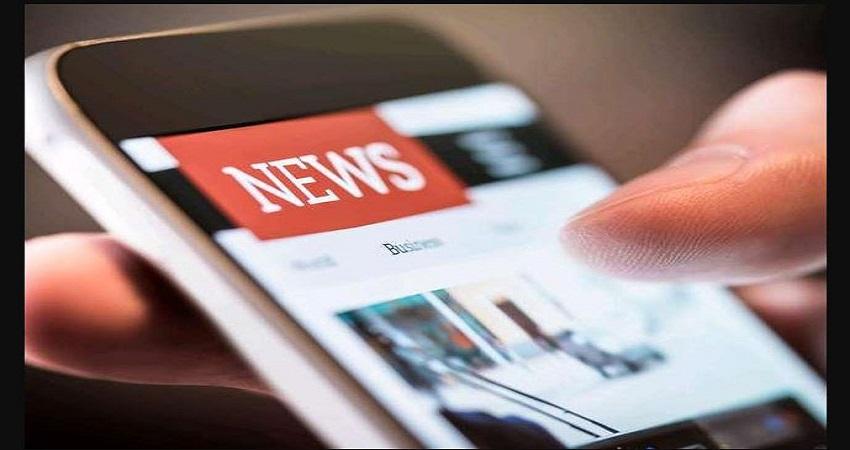 अब Online न्यूज पोर्टल और Netflix जैसे प्लेटफॉर्म आए सूचना एवं प्रसारण मंत्रालय के दायरे में.....