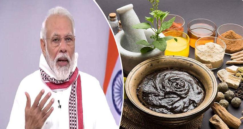 Corona: इम्युनिटी बढ़ाने के लिए PM मोदी बार- बार क्यों कर रहे आयुष मंत्रालय का जिक्र
