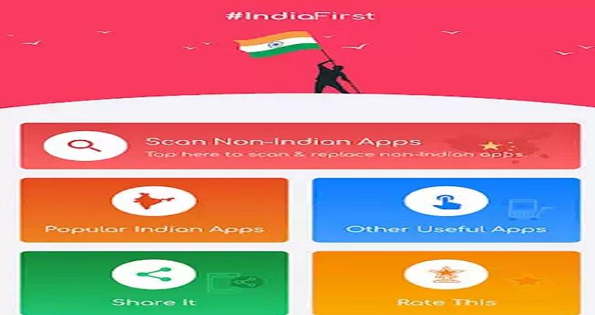भारतीय Replace It app करेगा चीनी ऐप्स का खात्मा, जानें इसकी खासियत