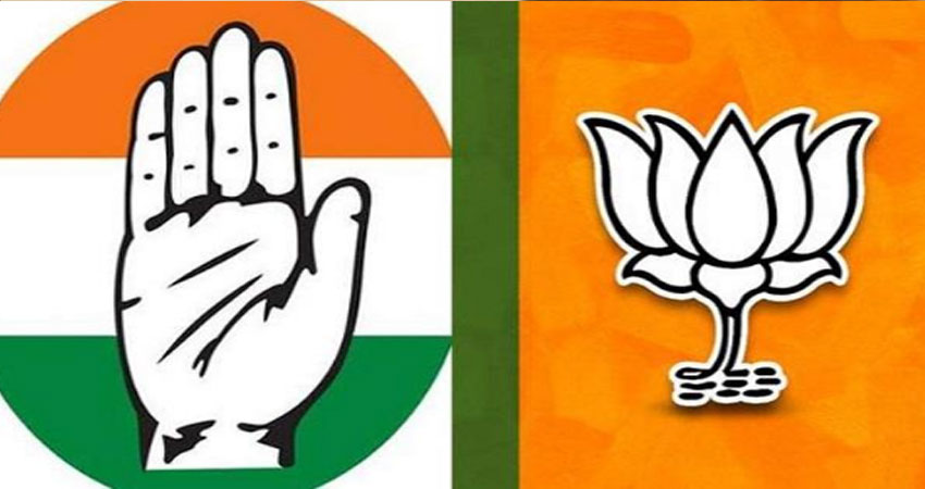 कांग्रेस में कांग्रेस और भाजपा में भाजपा ''खींच रहे एक-दूसरे की टांग''