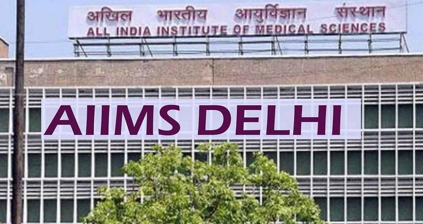दिल्ली: AIIMS के 25 साल के डॉक्टर की कोरोना संक्रमण से मौत