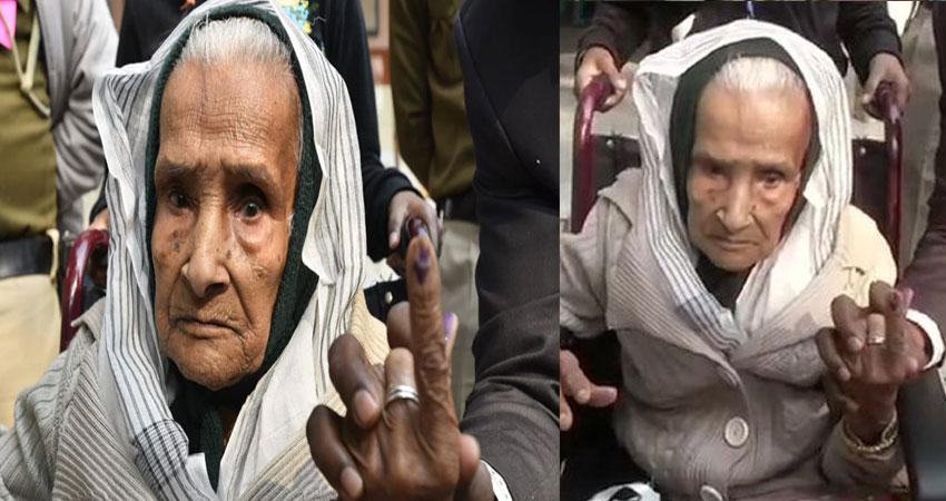 दिल्ली चुनाव: सारे चुनाव देख चुकीं 110 साल की सबसे बुजुर्ग वोटर ने डाला वोट