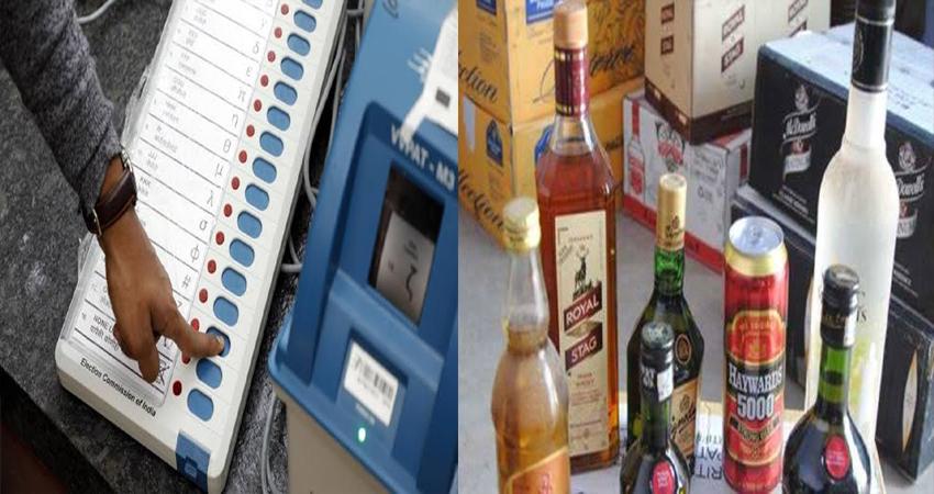 Delhi Elections: चुनावों में चल रहे हैं शराब के कोडवर्ड, क्राइम ब्रांच ने चार तस्करों को पकड़ा