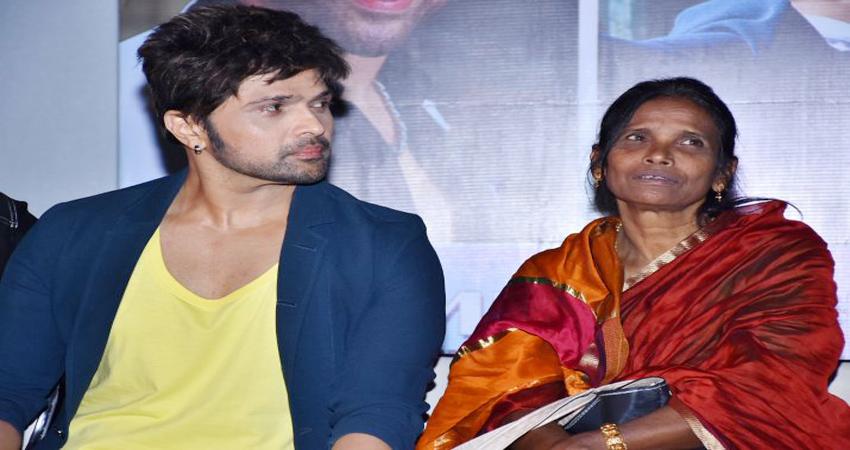 रानू मंडल का गाना ''तेरी मेरी कहानी'' हुआ रिलीज, देखें पूरी वीडियो