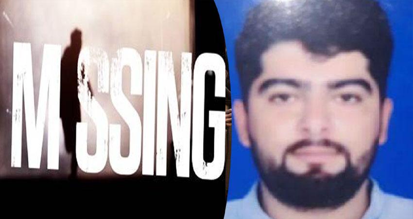 नोएडा से एक और कश्मीरी छात्र हुआ लापता, जांच में जुटी पुलिस