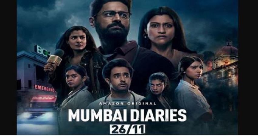 'मुंबई डायरीज 26/11' की सफलता पर निखिल आडवाणी बोले- बहुत अच्छा लग रहा