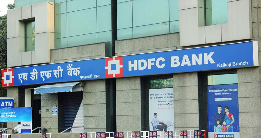 HDFC ने होम लोन किया सस्ता, जानिए ब्याज में कितनी होगी कटौती