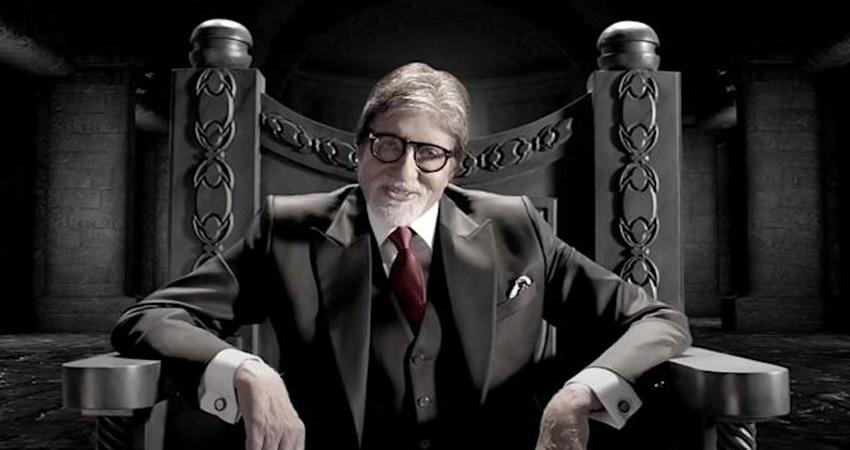 अमिताभ बच्चन की दमदार आवाज में रिलीज हुआ Chehre का टाइटल ट्रैक