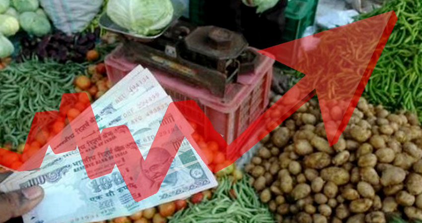 महंगाई ने मध्यवर्गीय परिवारों के सपने किए चकनाचूर