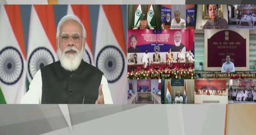 PM मोदी ने जयपुर के सिपेट का किया उद्घाटन, चार मेडिकल कॉलेज की आधारशिला रखी