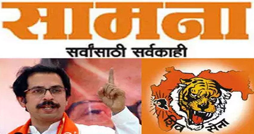 शिवसेना का आरोप- सेना की वीरता का इस्तेमाल बिहार चुनाव के लिए कर रहे PM मोदी