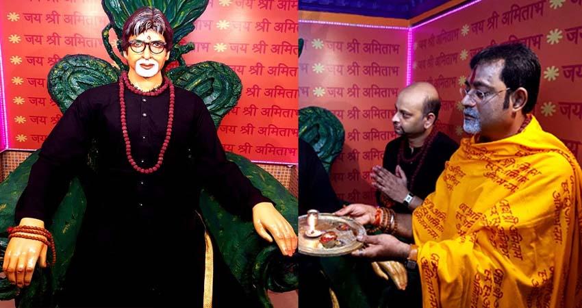 Big B के दीवानों ने उनके जन्मदिन पर गाई ''बच्चन चालीसा'', किया अनोखा दान