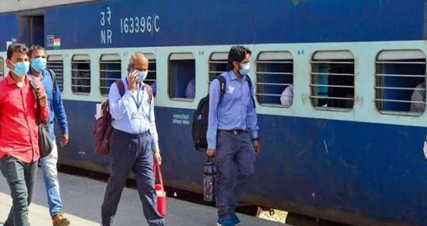 भारतीय रेलवे ने 15 जोड़ी ट्रेनों का शुरू किया संचालन, जानें आज चलने वाली ट्रेनों का समय