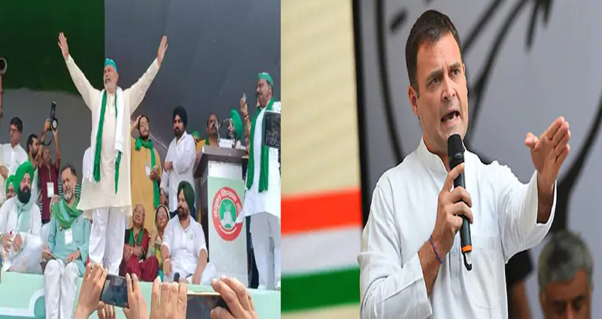 Farmer Protest: किसानों के समर्थन में बोले राहुल गांधी, डटा है और निडर है भारत का भाग्य विधाता