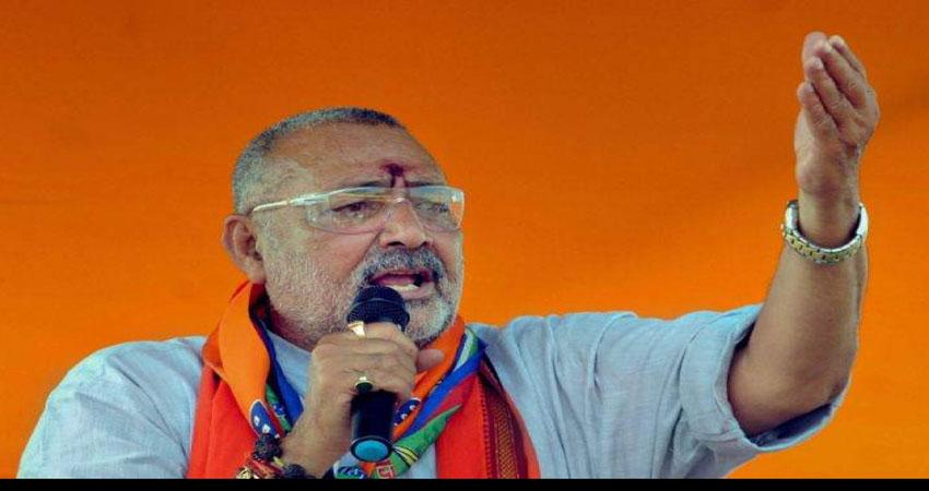 गिरिराज सिंह के बिगड़े बोल, कांग्रेस कैंडिडेट को बतायाजिन्ना से सहानुभूति रखने वाला