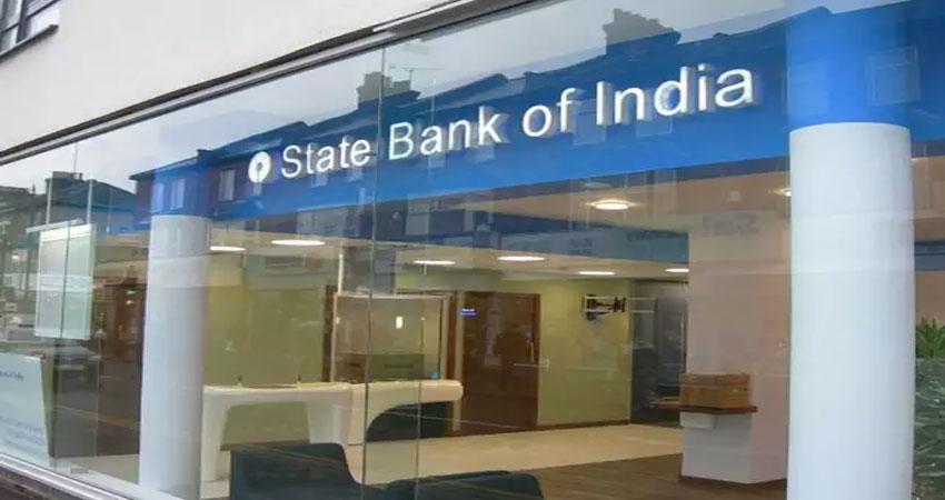 बैंकिंग सर्विस को लेकर SBI ने किए बड़े बदलाव