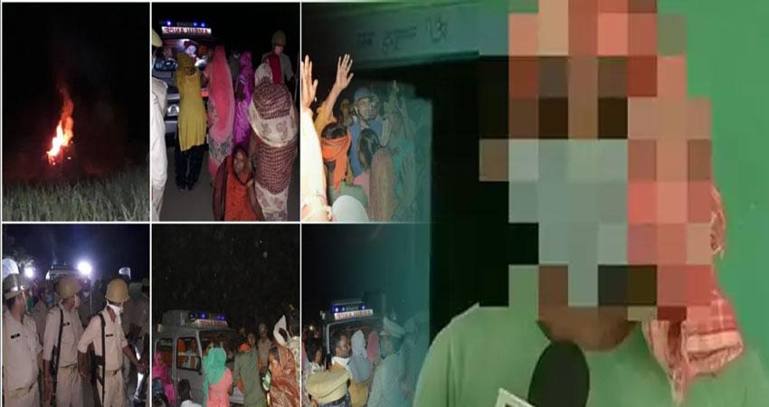 हाथरस मामला: पीड़िता के भाई की मांग- परिवार समेत केस को शिफ्ट किया जाए दिल्ली