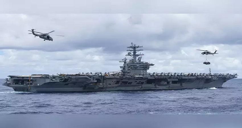 चीन के खिलाफ अमेरिका ने संभाला मोर्चा, भेजा अंडमान-निकोबार अपना सबसे विशाल युद्धपोत