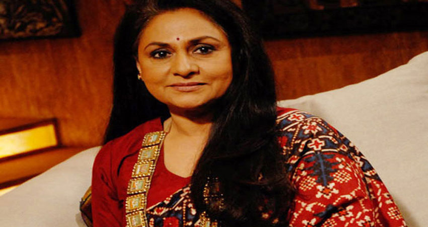 जया बच्चन के जन्मदिन पर सुनें उनके कुछ सुपरहिट गानें