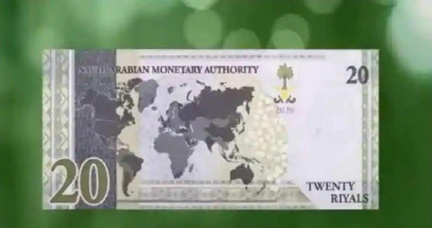 G-20 बैंक नोट: गलत नक्शा दिखाने को लेकर सऊदी अरब के सामने भारत ने जताई कड़ी आपत्ति